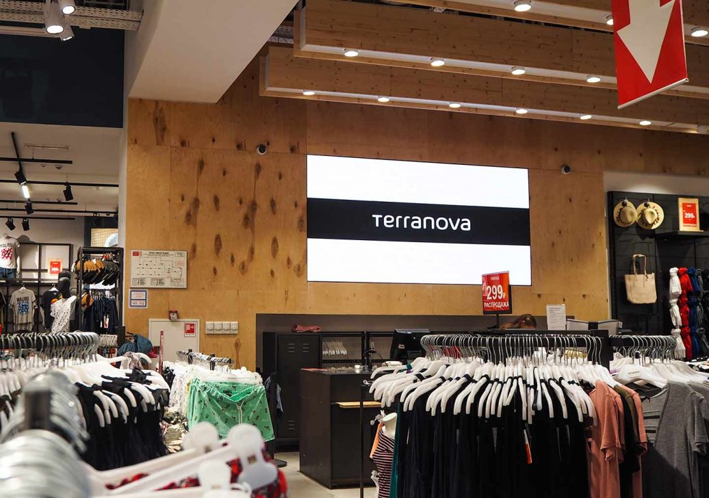 Город Москва Магазин Терранова